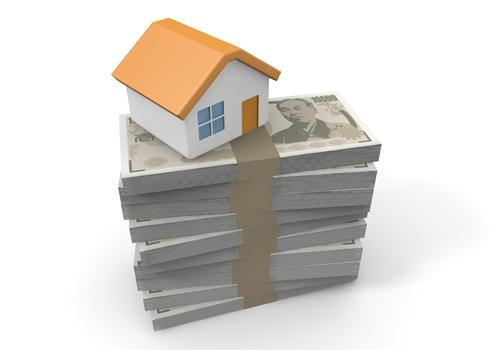家を売る時はいくらぐらいかかるんですか?