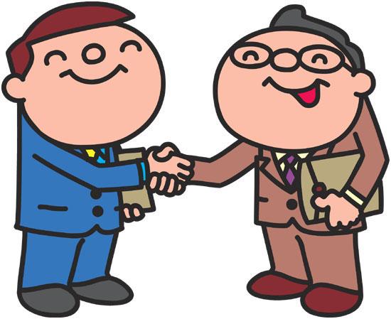 不動産を買うときって値下げ交渉できるんですか?