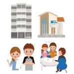 住宅ローンが残っている不動産の売却について流れを説明します