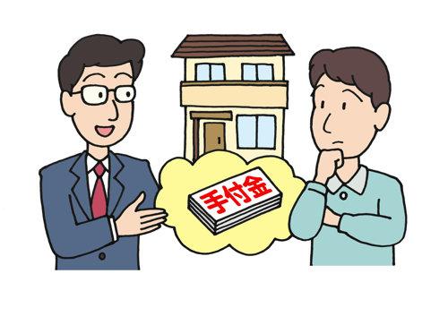 不動産を売却するときの手付金はいくらもらえばいいの?