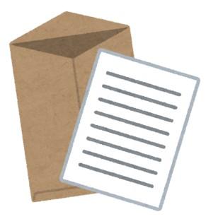 不動産を売るときに必要な書面ってどんなものがありますか?