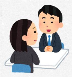 購入希望者から値下げ交渉が入ってきたらどうすればいいの?