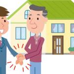不動産が高く売れる、売却に適した時期はあるんですか?
