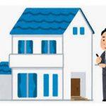 不動産買取業者の査定額(買取金額)の出し方